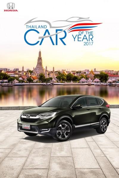 Honda CR-V giành giải thưởng