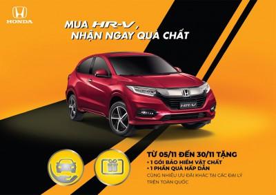 """Honda Việt Nam triển khai chương trình khuyến mãi """"Mua HR-V, nhận ngay quà chất"""""""